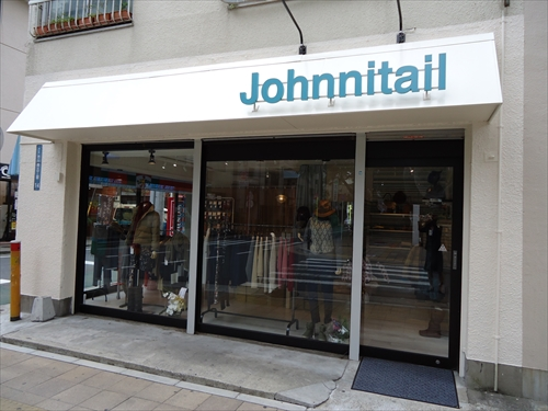Johnnitail1店頭