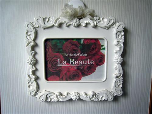 LaBeaute1入口